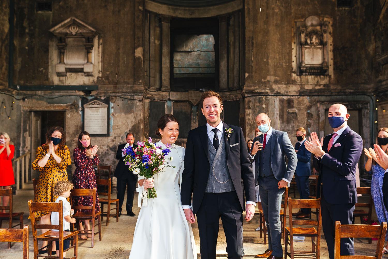 Micro Wedding Photographer London Asylum